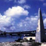 Bonaire Blauwe Obelisk (c) 2010 BonaireVakantieland.nl